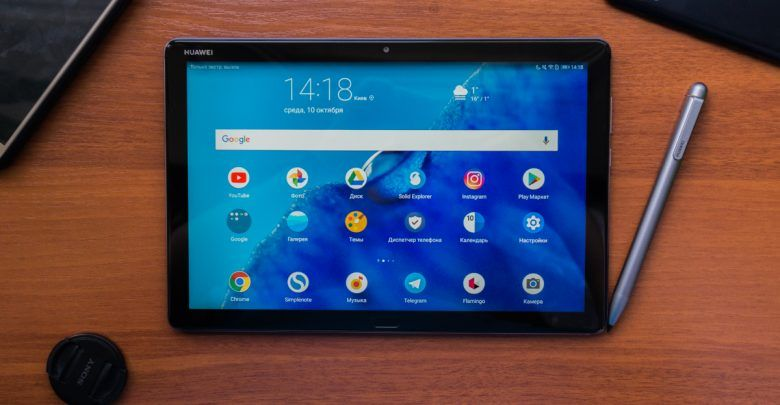 Huawei tablet Experion imagen libre
